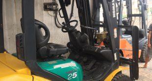 Xe nâng dầu Komatsu 2.5 tấn được rất nhiều doanh nghiệp tin dùng vì những ưu điểm nổi bật của chúng